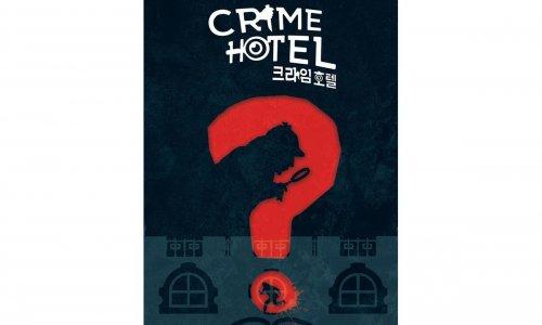 SPIELESCHMIEDE // CRIME HOTEL könnte in Kürze starten