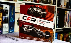 TEST // CHAMPIONSHIO FORMULA RACING