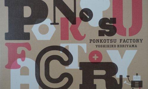 TEST // Ponkotsu Factory