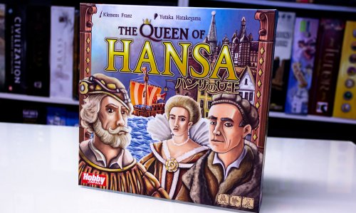 TEST // THE QUEEN OF HANSA