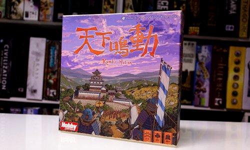 RUMBLE NATION // Erste Bilder des Spiels