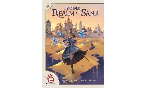SPIELESCHMIEDE // Realm of Sand könnte kommen